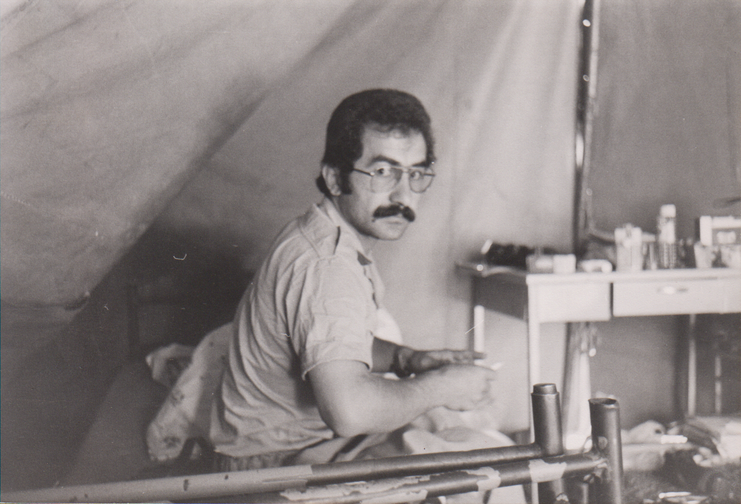 Kurdistan - Iran - 1980