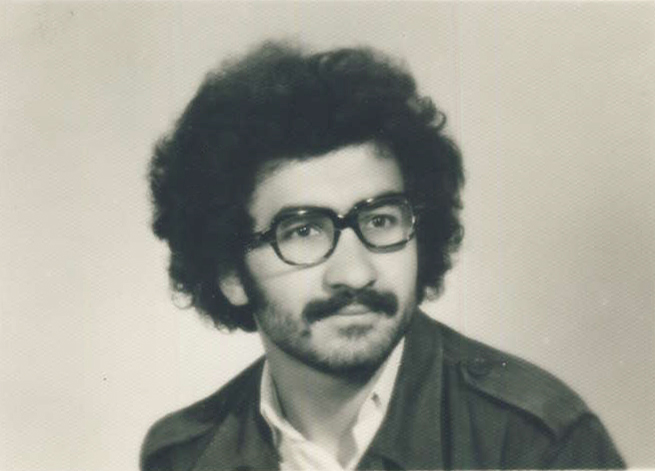 YU 1974