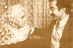 With Mina Ghazi